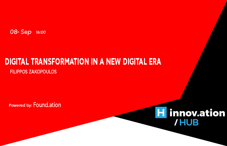 Digital  transformation and the new digital era (TIF)