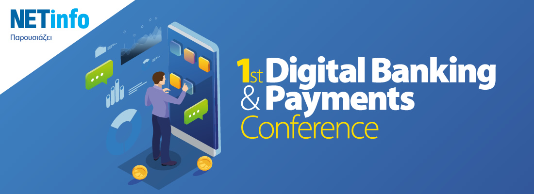 1st Digital Banking & Payments Conference 2019