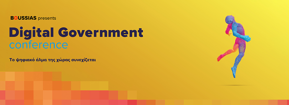 Digital Government Conference 2021