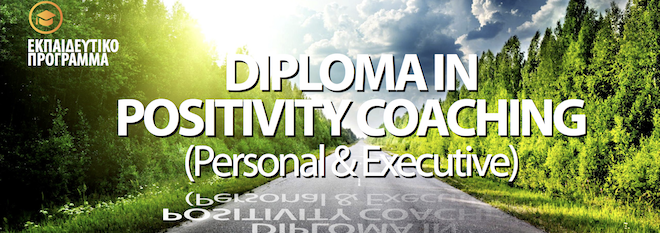 Diploma in Positivity Coaching (Personal & Executive)