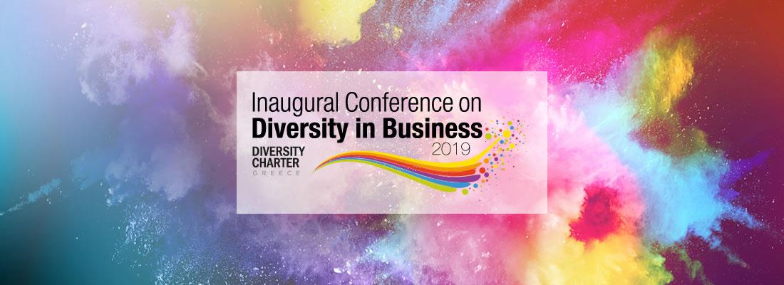 Εναρκτήριο Συνέδριο για την Διαφορετικότητα στις Ελληνικές επιχειρήσεις
