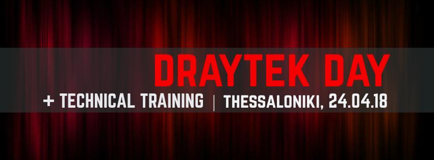 DrayTek Day + Technical Training | Θεσσαλονίκη, Τρίτη 24/04/18