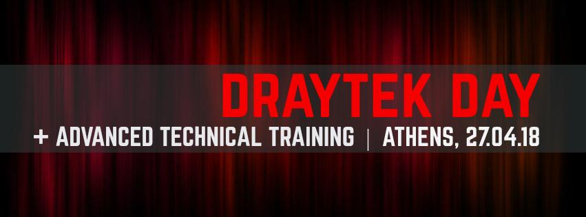 DrayTek Day +Advanced Technical Training - Αθήνα, Παρασκευή 27/04/18