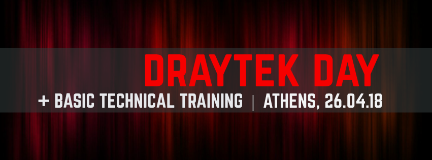 DrayTek Day +Basic Technical Training - Αθήνα, Πέμπτη 26/04/18