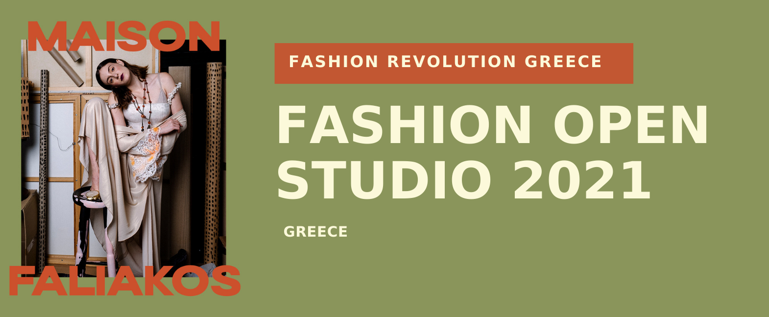 Fashion Open Studio GREECE 2021 | Maison Faliakos