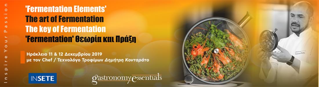 Fermentation Elements - Ηράκλειο