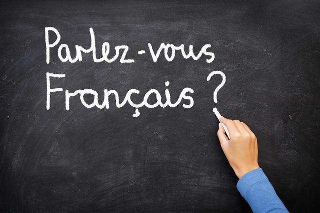 Γαλλικά για Αρχαρίους ( 3 Μαθήματα )