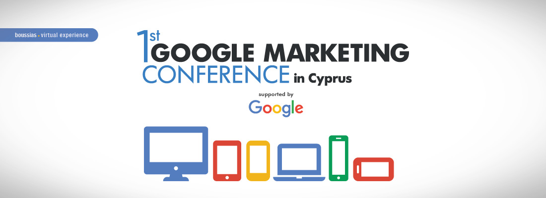 1st Google Marketing Conference in Cyprus