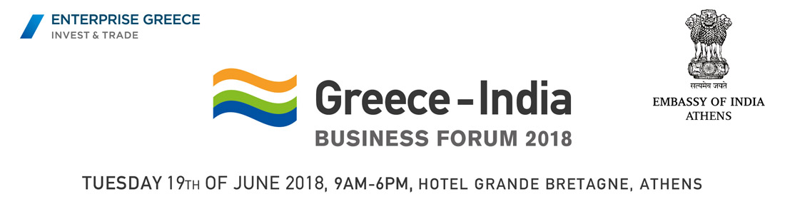 Greece-India Business Forum 2018