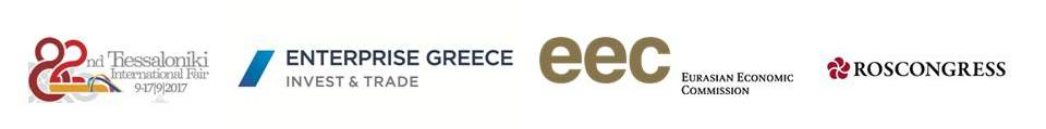 "Greek –Eurasian Economic Forum: ""A New Bridge for Cooperation & Development"""