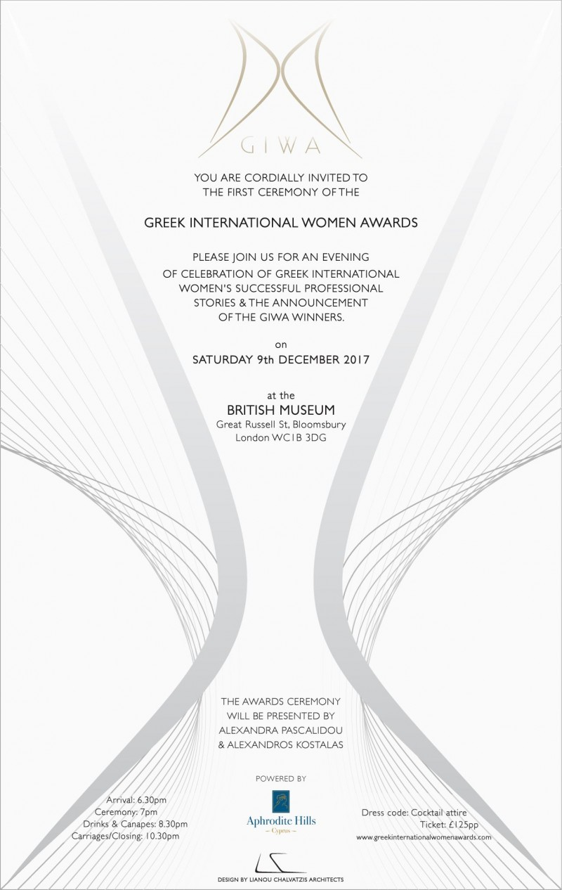 Greek International Women Awards Ceremony 2017