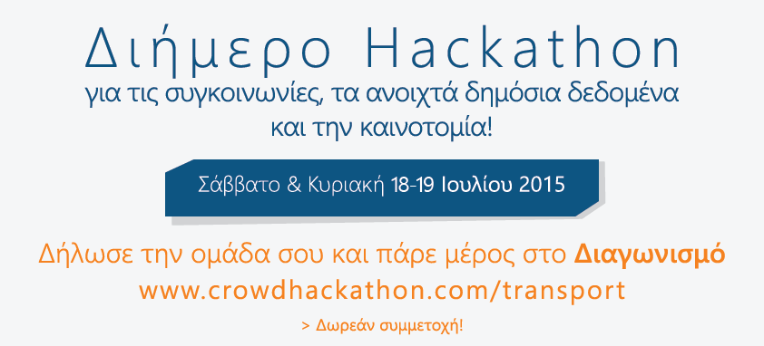 Hackathon #transport