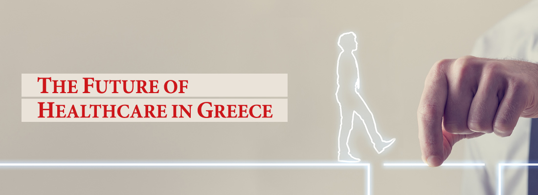 The Future of Healthcare in Greece
