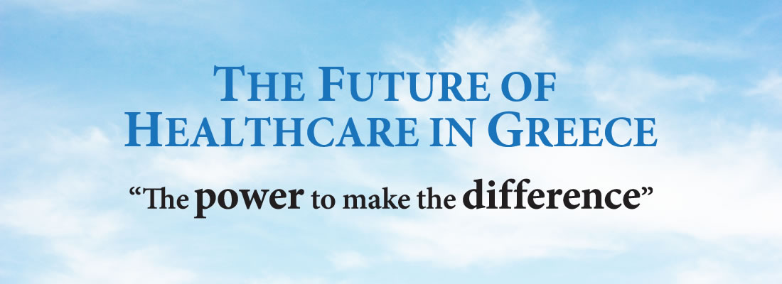 The Future of Healthcare in Greece 2020
