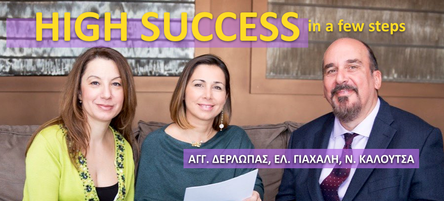 High Success (6 steps to success)