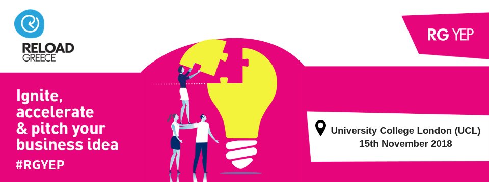 IGNITE @Reload: DEVELOPING YOUR IDEA - University College London (UCL)