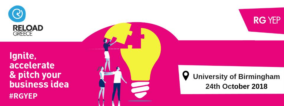 IGNITE @Reload: DEVELOPING YOUR IDEA - Birmingham