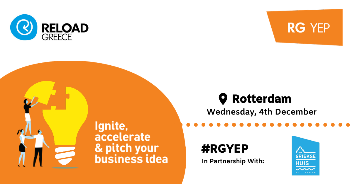 IGNITE @Reload: DEVELOPING YOUR IDEA - Rotterdam, Netherlands