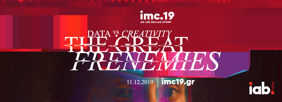 Interactive Marketing Conference 2019