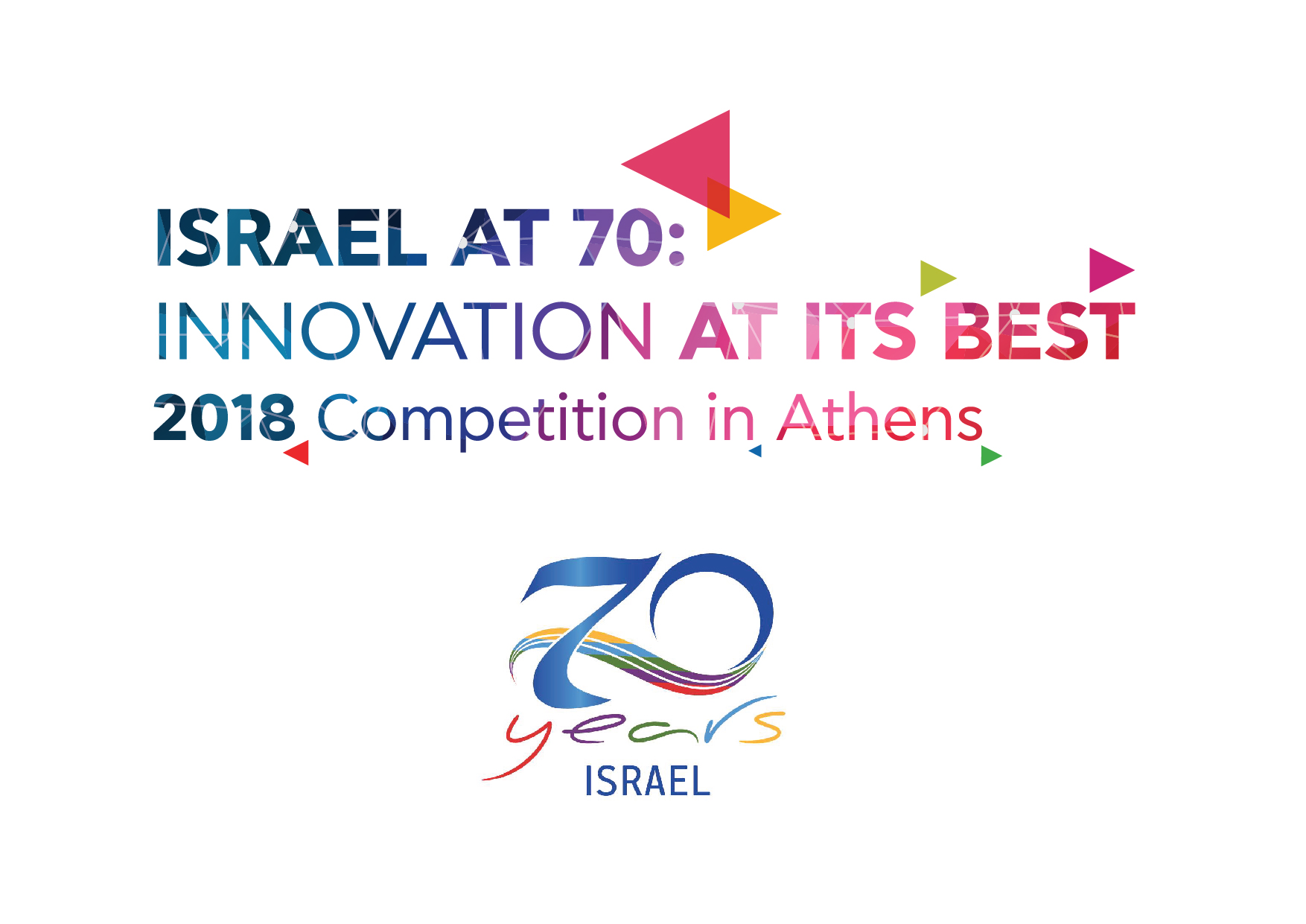 ISRAEL ΑΤ 70: INNOVATION AT ITS BEST