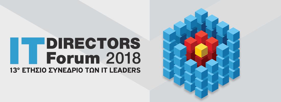 IT Directors Forum 2018