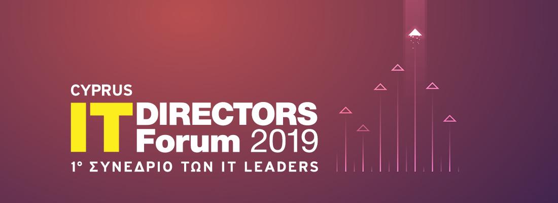 Cyprus IT Directors Forum 2019