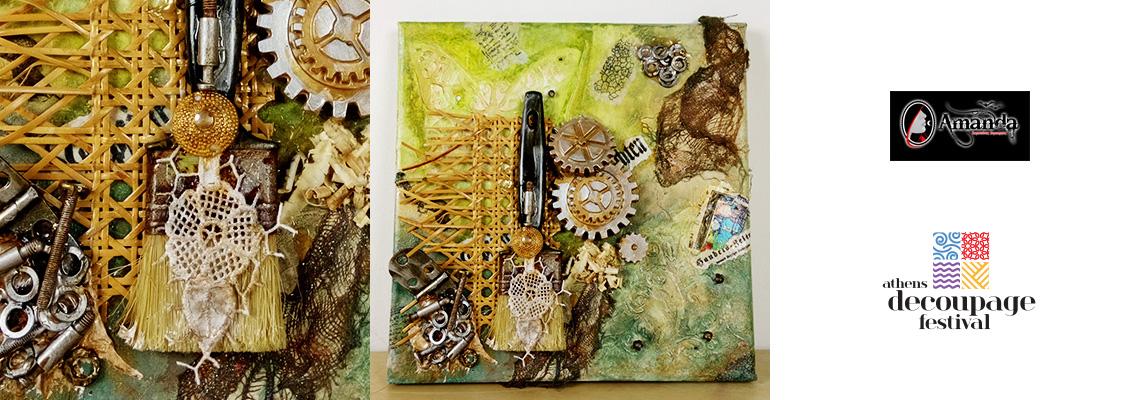 Εντυπωσιακός καμβάς με mixed media @ Art Room 3