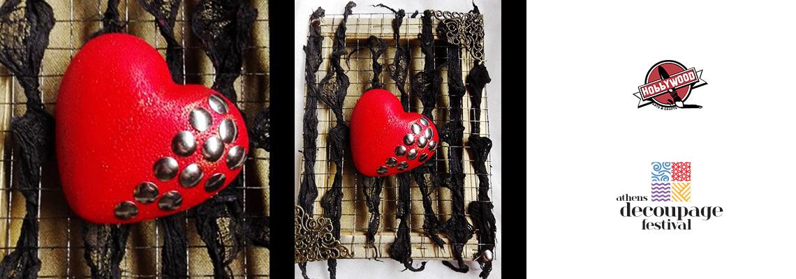 Καμβάς με σκληρυντικό υφάσματος Rayher @ Art Room 3