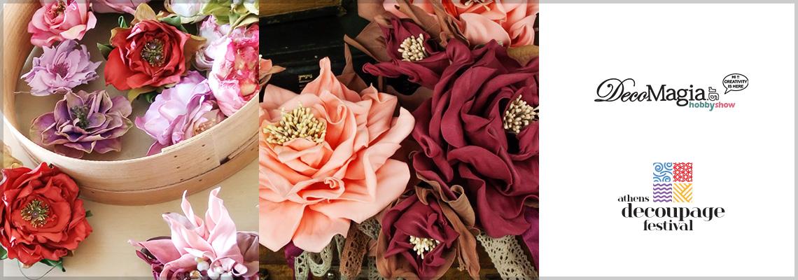 Κλασικό λουλούδι Foamiran @ Art Room 1