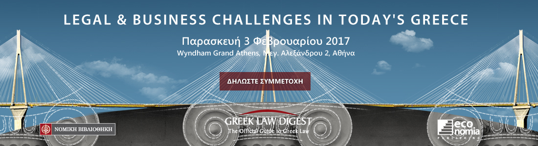 Greek Law Digest Conference, Legal & Business Challenges In Today's Greece