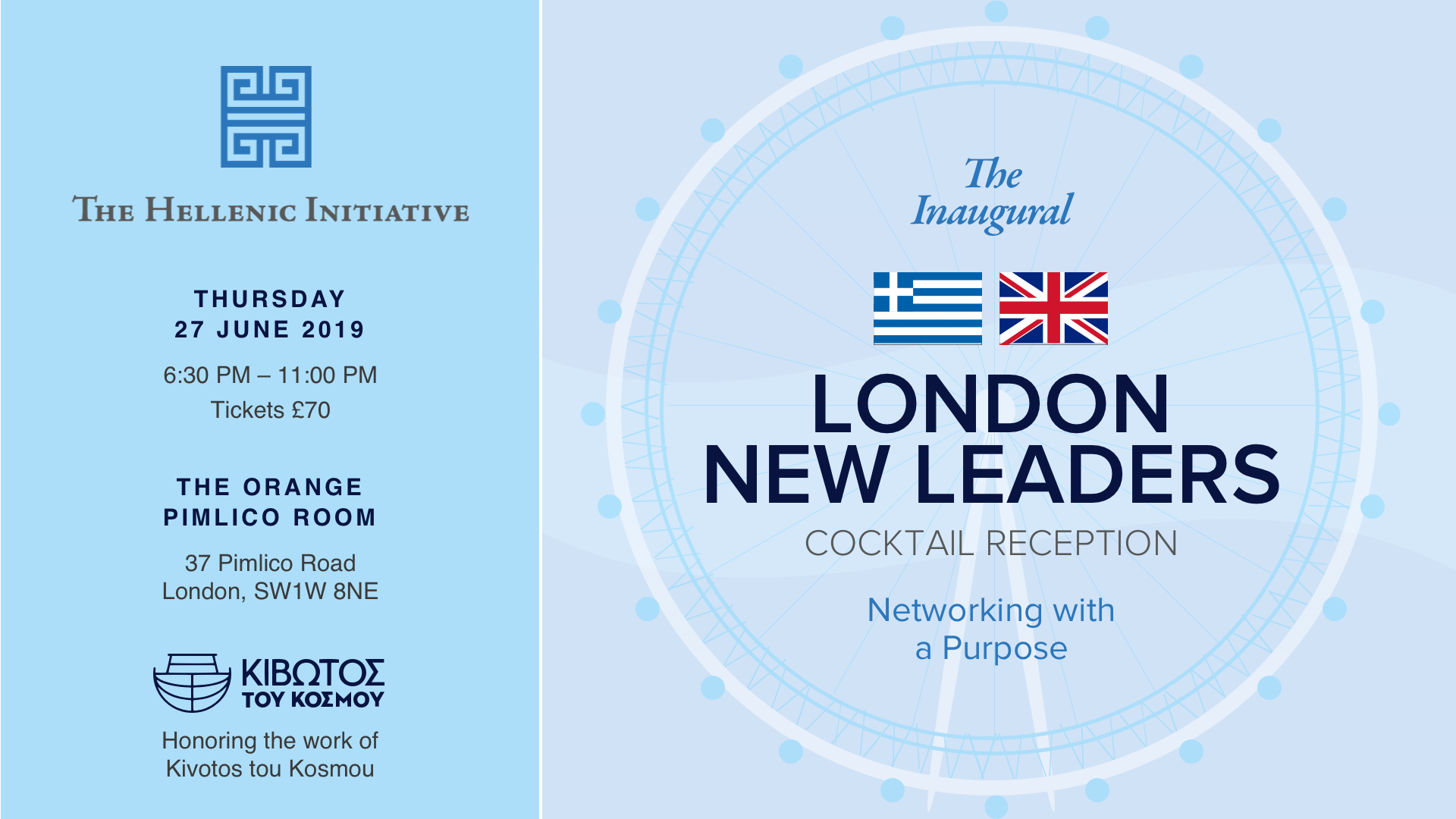 London New Leaders Launch