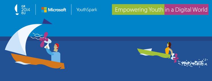 Microsoft YouthSpark «H Ενίσχυση των Νέων στο Ψηφιακό Κόσμο»