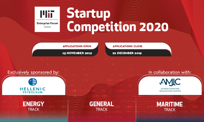 MIT Enterprise Forum Greece Startup Competition 2020 |IEEE Student Branch of Technical University of Crete, Χανιά