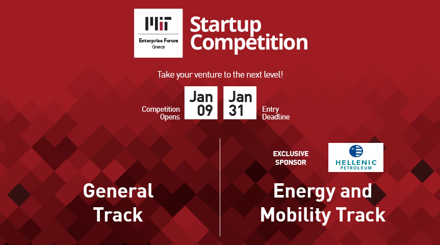 MIT Enterprise Forum Greece, 2019 Startup Competition | ΕΚΕΦΕ Δημόκριτος
