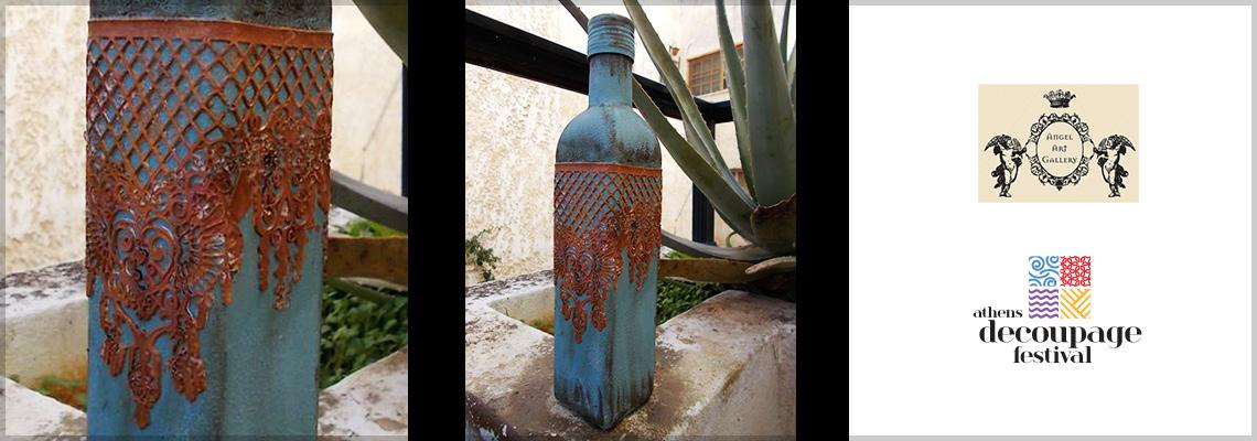 Διακοσμούμε μπουκάλι με vintage στοιχεία @ Art Room 2