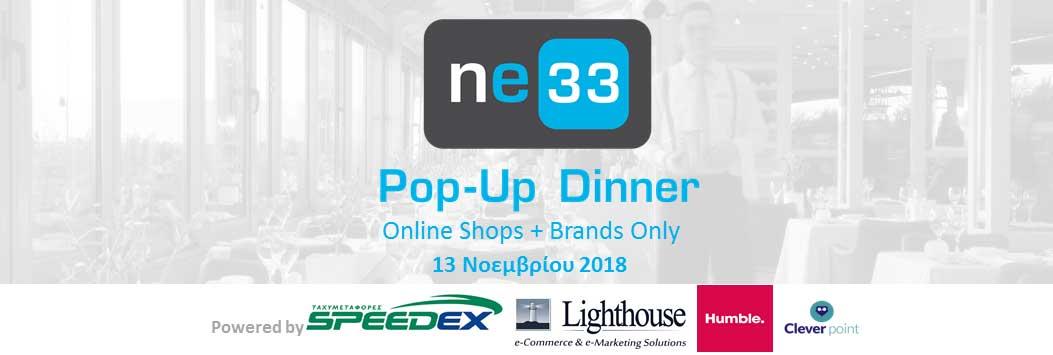 ne33 Pop-Up Dinner