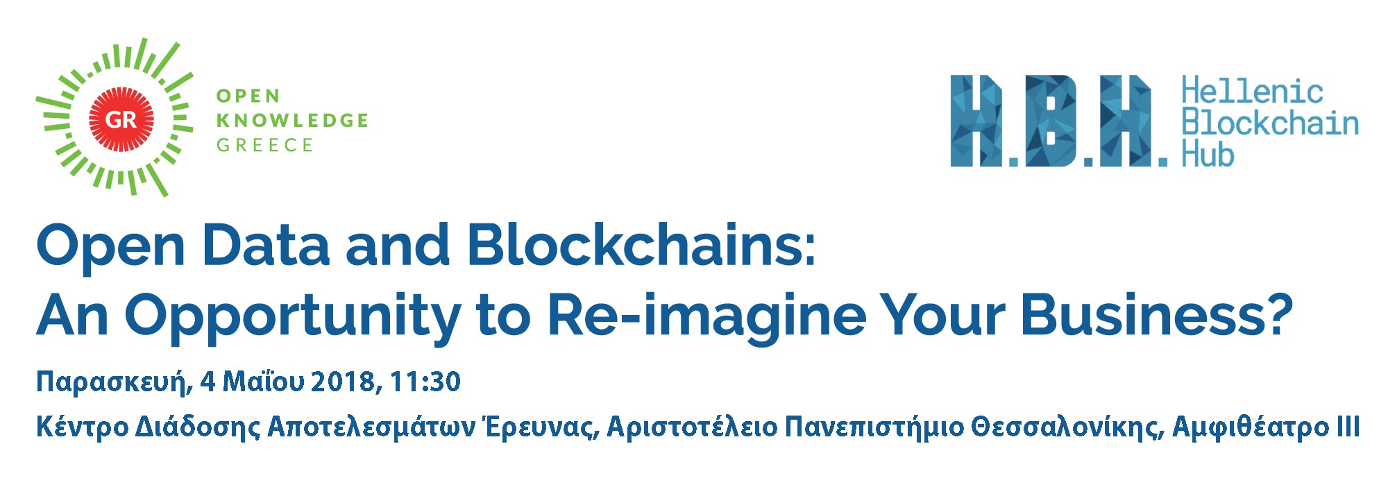 Open Data and Blockchains:  An Opportunity to Re-imagine Your Business?