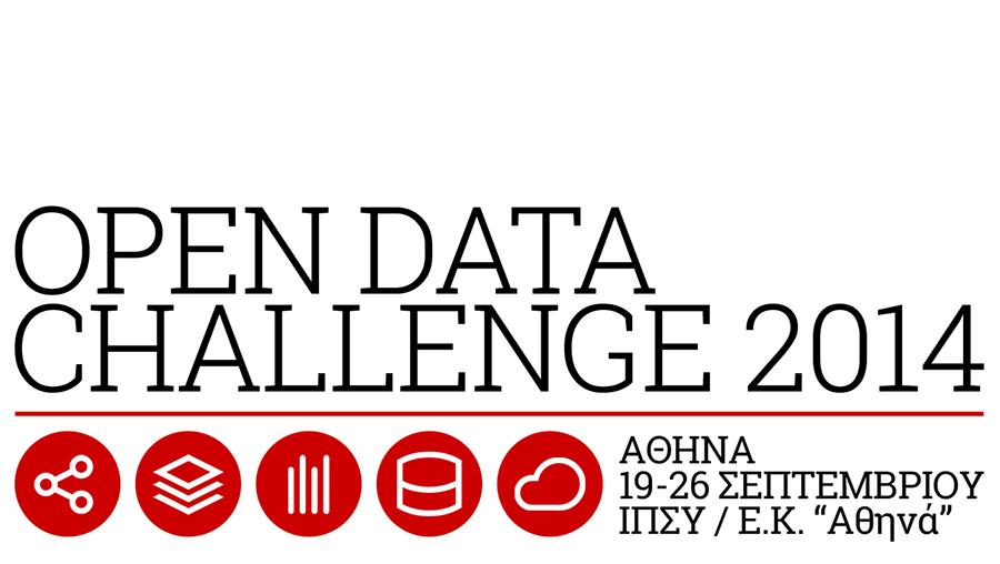Open Data Challenge 2014 @ Βραδιά του Ερευνητή!