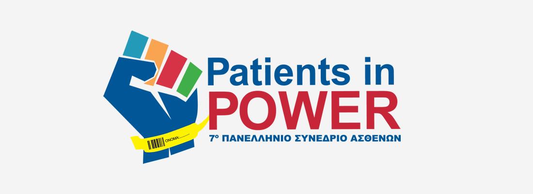 Patients in Power