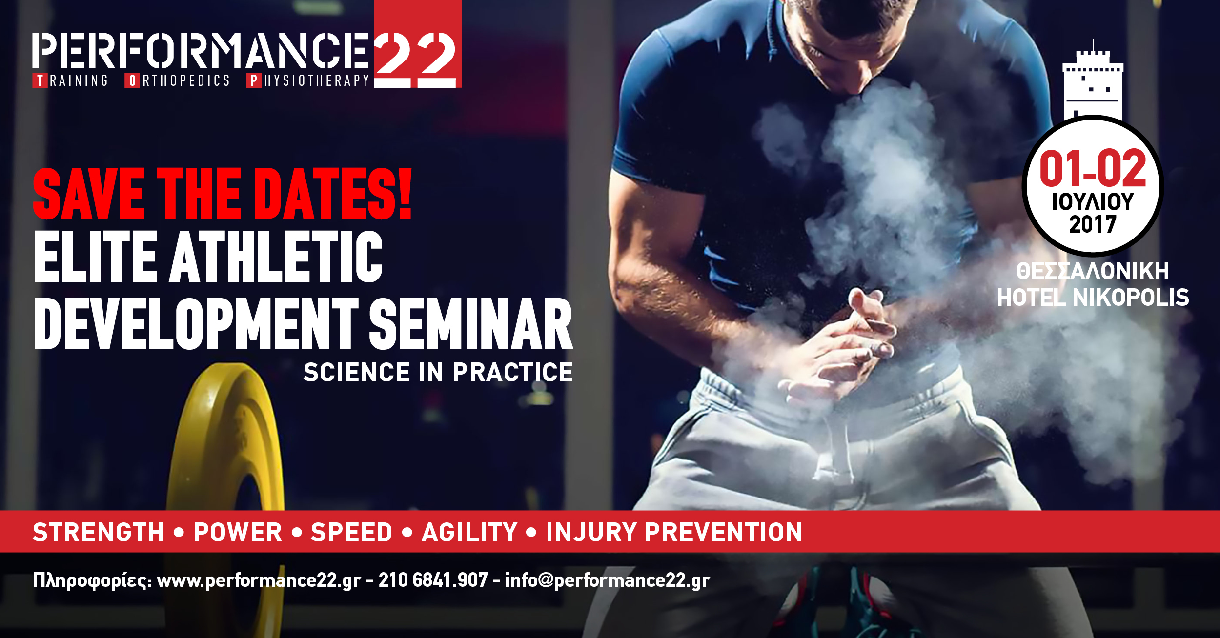Performance22 - Elite Athletic Development System