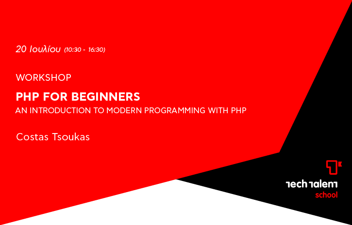 PHP for Beginners. An Introduction to Modern Programming with PHP