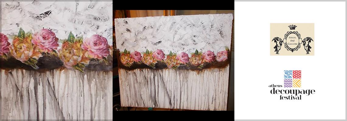 Διακοσμούμε πίνακα με μικτές τεχνικές @ Art Room 2
