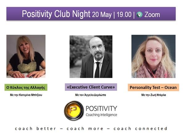 Positivity Club Night at Zoom!
