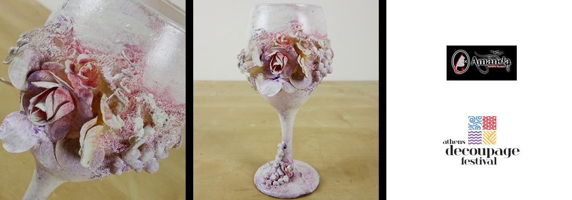 Ποτήρι κρασιού με mixed media @ Art Room 3