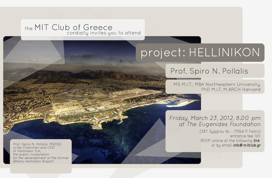 project: HELLINIKON - Prof. Spiro N. Pollalis
