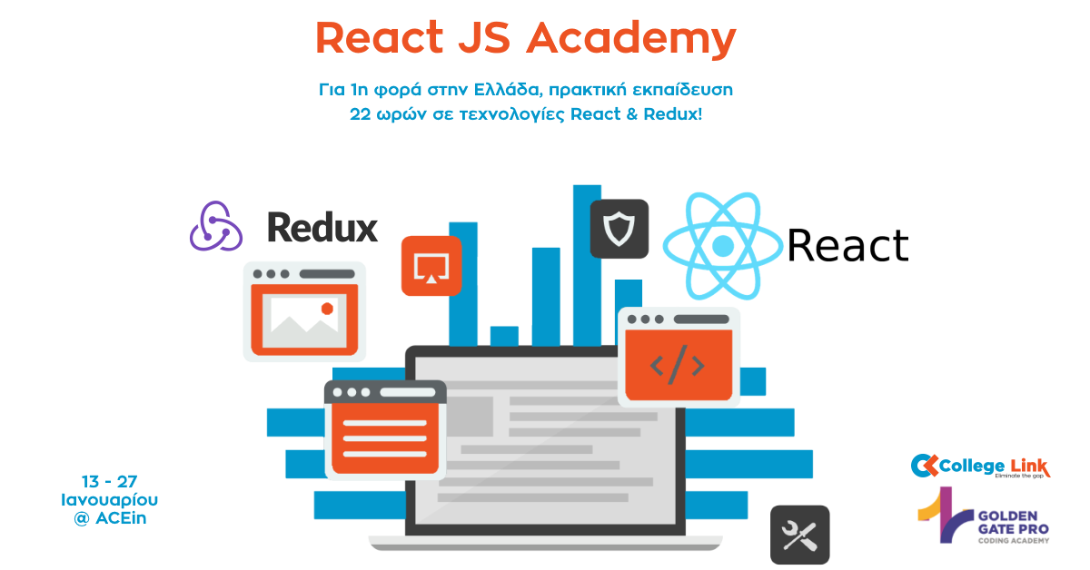 React JS Academy by CollegeLink