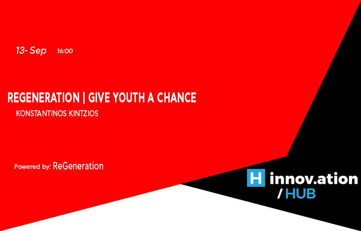ReGeneration|Give Youth a Chance (TIF)