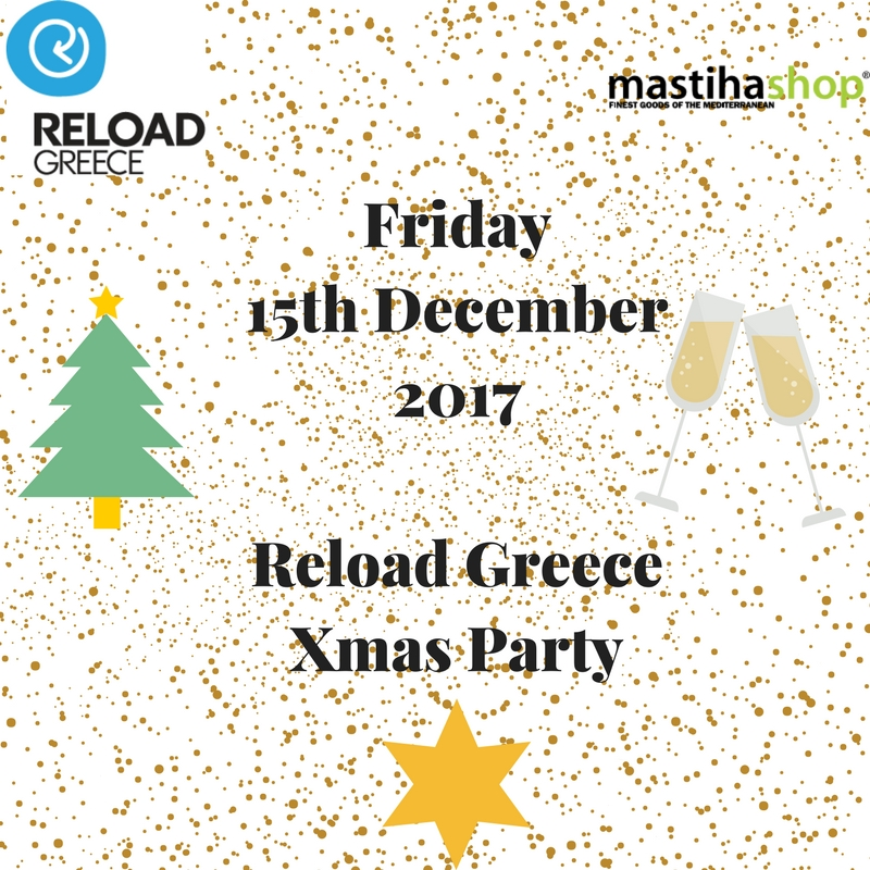 Reload Greece Christmas Party