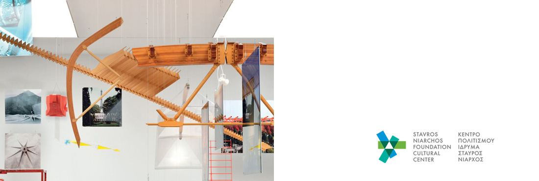Tour at «Renzo Piano Building Workshop: Piece by piece» exhibition