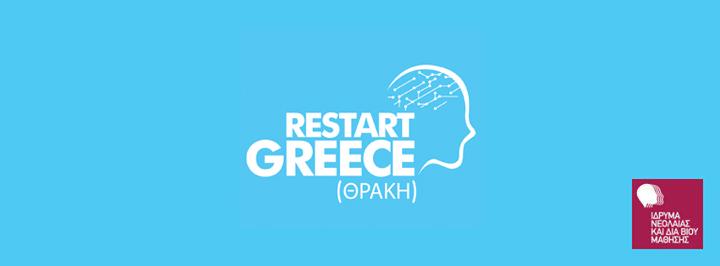 Restart  Greece Thrace